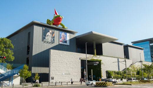 あの「ハリーポッターと魔法の歴史」展覧会が東京と兵庫で開催!気になる内容や期間、会場へのアクセスなど解説